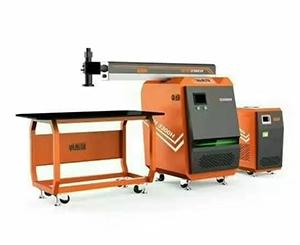 超速悍激光焊字机